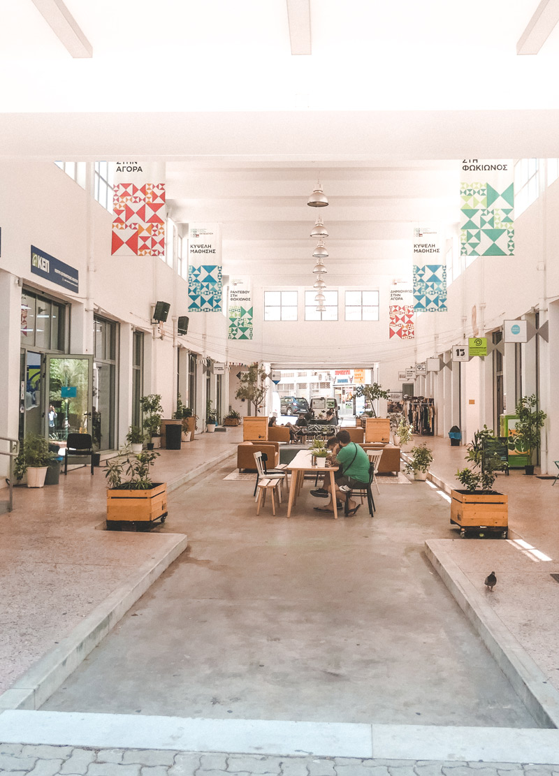 Fokionos Negri Market