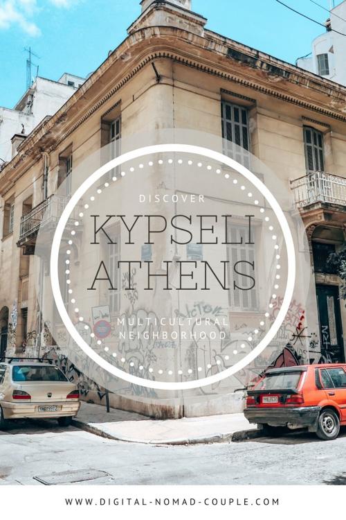Kypseli, The Multicultural Neighborhood Of Athens