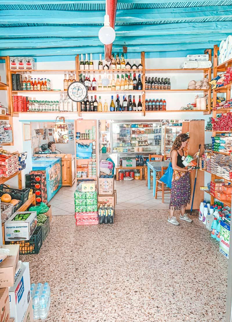 Supermarket Donoussa Stavros