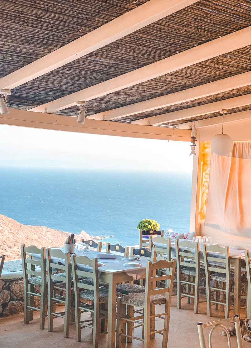 View Tzi-Tzi Taverna Mersini